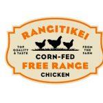Rangitikei-Logo